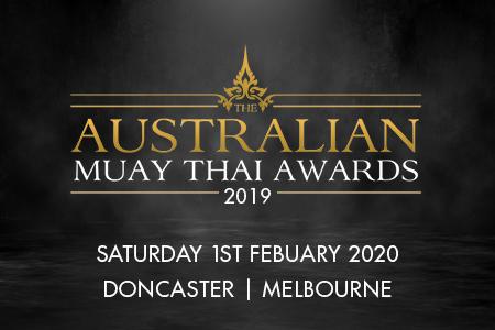 2019 AMT Awards