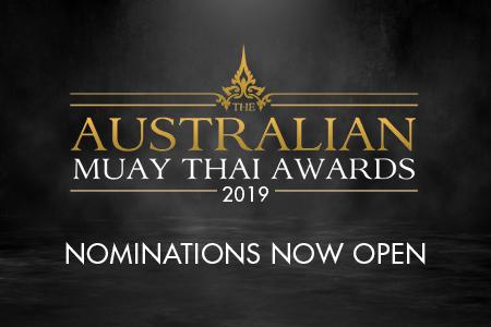AMTA 2019 nominations